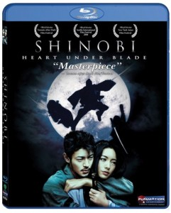 shinobi-heart-under-blade-bluray